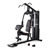 Appareil de musculation Adidas Boxe Home Gym