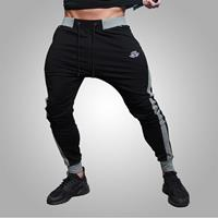 Neri Joggers Body Engineers - Fitnessboutique