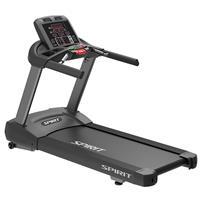 Grande surface CT850 SpiritFitness - Fitnessboutique